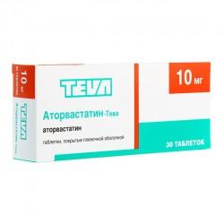 Аторвастатин-Тева, табл. п/о пленочной 10 мг №30