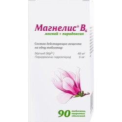 Магнелис В6, табл. п/о №90