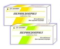 Периндоприл, табл. 4 мг №30